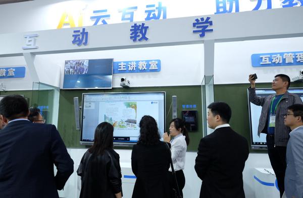 青岛展,中庆等企业签署智慧教育倡议书