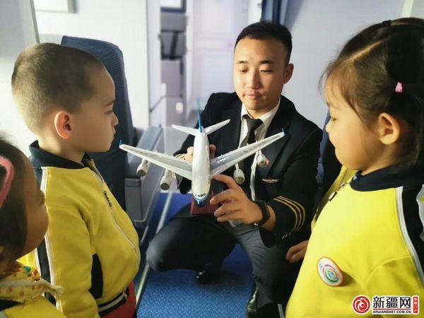 """乌鲁木齐市第三幼儿园开启""""崇尚科学 智慧启蒙""""航空探索之旅"""