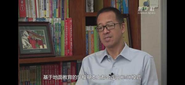 俞敏洪接受央视、新华社专访:地面教育和在线教育将无缝对接
