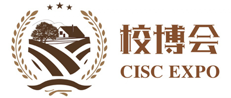 2020上海国际智慧校园博览会12月将在沪召开