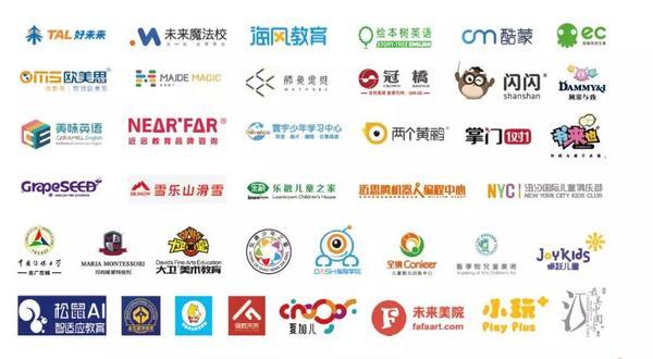 2019我国世界教育品牌连锁加盟博览会行将开幕