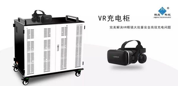 际庆科技邀请函 2018浙江省智慧教育装备展