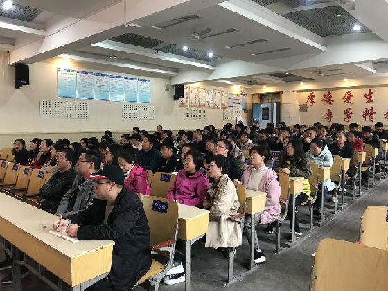 三门峡市第二中学:信息技术促发展 教学能力得展现