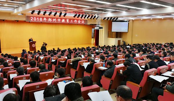 郑州:2035年全面推行学前免费教育
