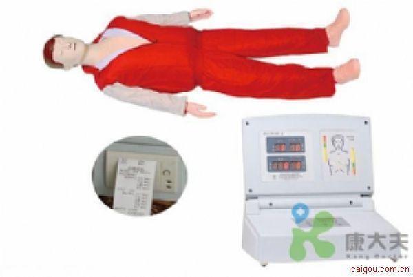 KAD/CPR480S高级数码语言提示全自动电脑心肺复苏模拟人