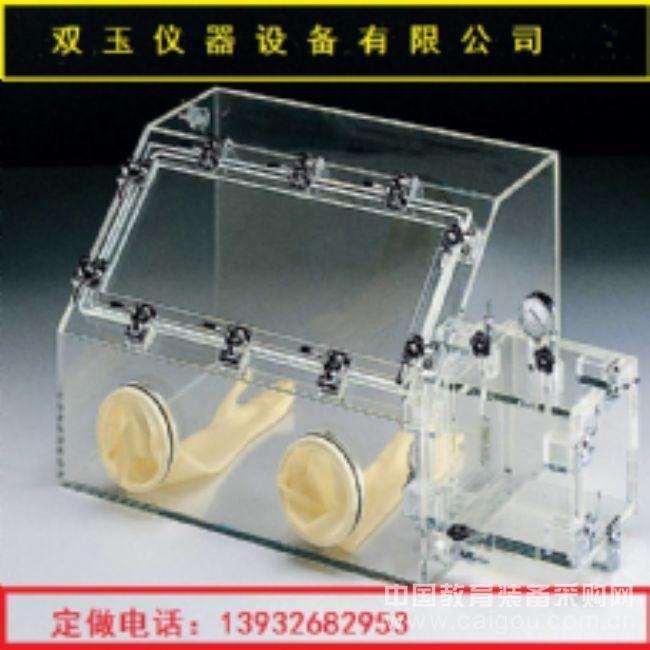 有机玻璃真空干燥箱/有机玻璃真空干燥箱订做
