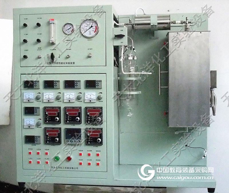 SCR反应装置