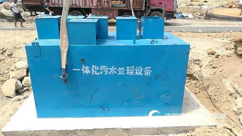 乌鲁木齐污水处理设备-医院污水处理设备