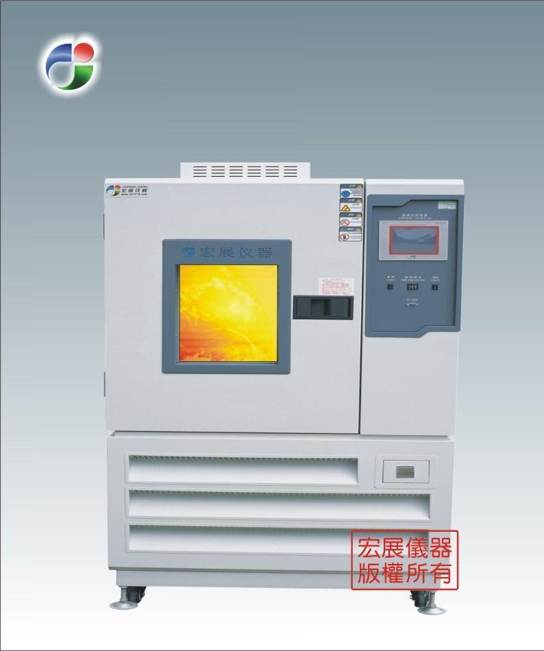 RP-150U可程式恒温恒湿试验机