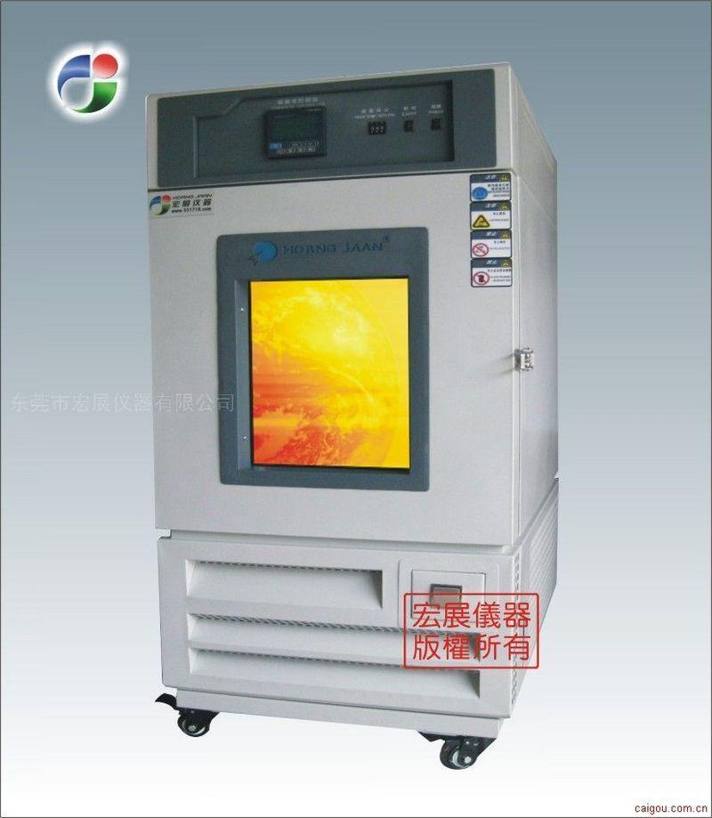 ER-35MHHP-W,步入式恒温恒湿槽,恒温恒湿室仕様書(水冷式)