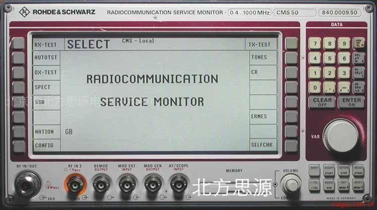无线电综测仪 CMS50   仪器租赁