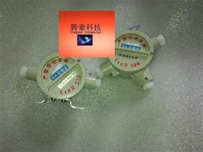 临海_制药厂_防爆区域灭蚊器