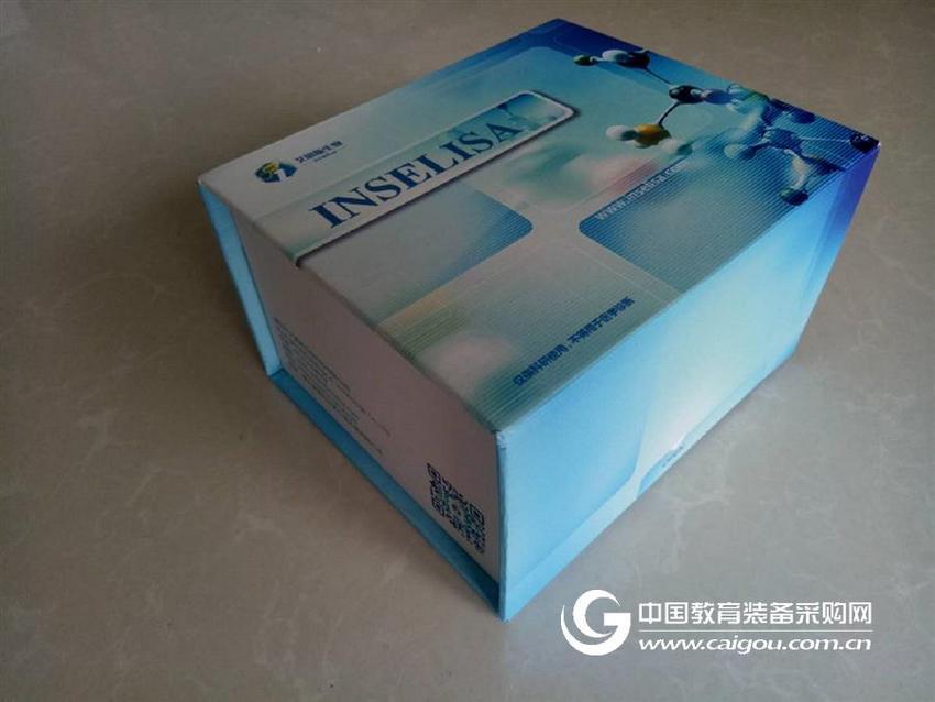 猫胰岛素(INS)酶联免疫试剂盒(ELISA试剂盒)
