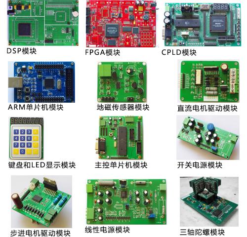 【北京科技大学】大学生学生培训竞赛及小报课外科技创新设计平台电子汽车初中图片