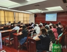 三山经开区开展信息技术2.0教学实践应用培训