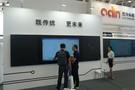 不一样的智慧黑板 欧帝亮相未来教育装备展