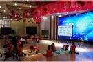 2019江蘇領航杯活動:71.2%現場賽課老師選擇希沃產品