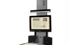 i2S艾图视书刊扫描仪在图书馆的应用