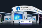 引领智慧课堂新风向   中庆冠名并参展第30届北京教育装备展示会