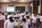 希沃易课堂培训服务,三步助力学校智慧课堂应用
