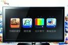 巨龙科教IP Touch 触摸液晶一体机
