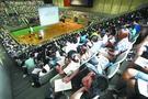 济南3500名考研大军体育馆上大课 网友:吓到了