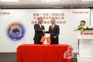 佳能携手方正信息启动中国投影机市场发力阶段