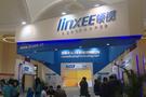 linxee领视首推标准化智慧校园解决方案