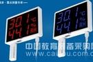 九州空间解析湿度湿度测量基本知识