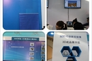 2014中国教育十大展会之一:北京教育装备展示会