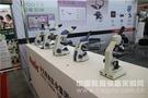 麦克奥迪亮相2014南京教育装备展示会
