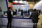 中天瑞合科技闪耀北京教育装备展