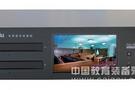 华录SX300蓝光刻录机 课件视频存储利器