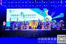 """科锐导播台助力""""平乡乐游文化节""""开幕"""