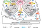 Labthink邀请函第32届中国国际塑料橡胶展