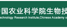 12月12日作物表型組學研究技術報告會
