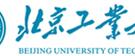 北京工业大学    运筹优化软件LINGO应用课程培训班(第一期)