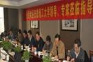 安徽理工大继续教育学院蚌埠函授站通过教学条件评议