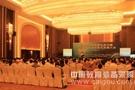 Ncast助力海南信息化发展大会暨产品展示会