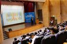 国泰安携手台湾高校举办 台湾大数据研究与应用研讨会