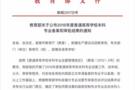 远东理工学院将开设黑龙江首个机器人专业