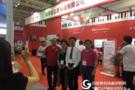 金三惠亮相第72届中国教育装备展示会