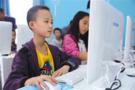 硬件捐助转向软性支援 满足乡村教育需求