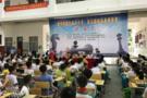 儋州市中小学、幼儿园国际象棋联赛开幕