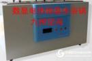 九州空间解析恒温油浴锅的使用注意事项