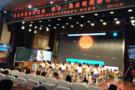 微视酷VR教育助力京津冀三地教研合作