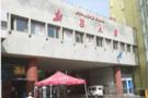 柏耐古籍书刊扫描仪助力新疆大学出版社扫描书籍