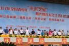 江西省青少年未来之星阳光体育大会启动