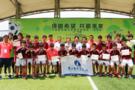 2017中国初中男子校园足球联赛总冠军诞生