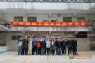 广东职业技术学院开展无线网络工程